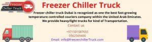 Freezer Truck Rental Company